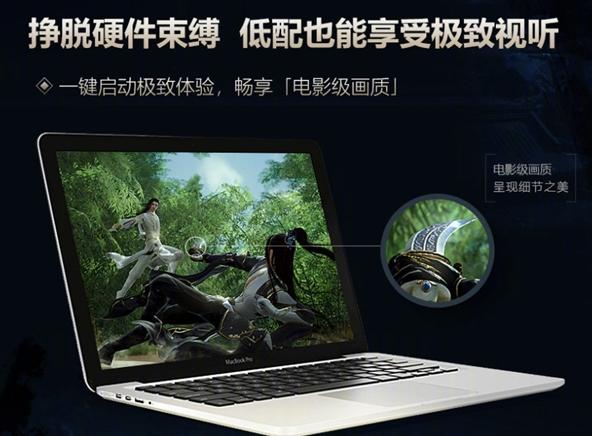 剑网3云游戏正式上线测试 低配也能享受电影级画质