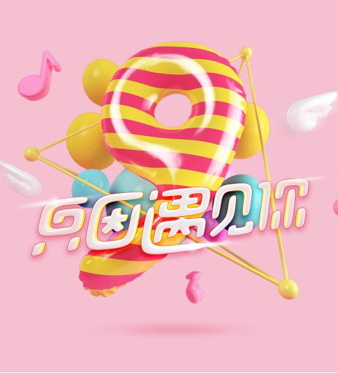 QQ炫舞云游戏